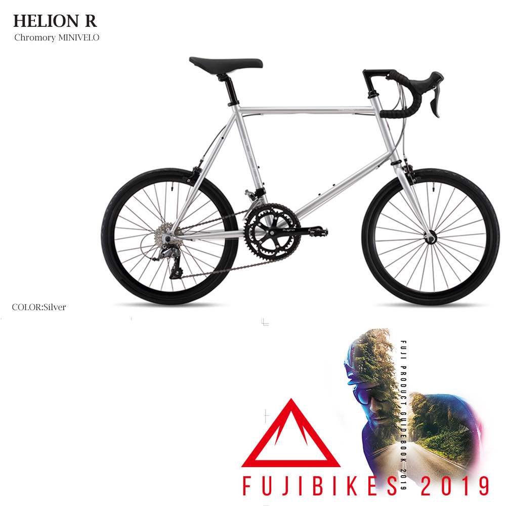 【最大4000円クーポン+P最大24倍(4/16 2時まで)】2019モデル Fuji(フジ)HELION R(ヘリオンR)小径自転車・スモールバイク【送料プランC】 【完全組立】【店頭受取対応商品】
