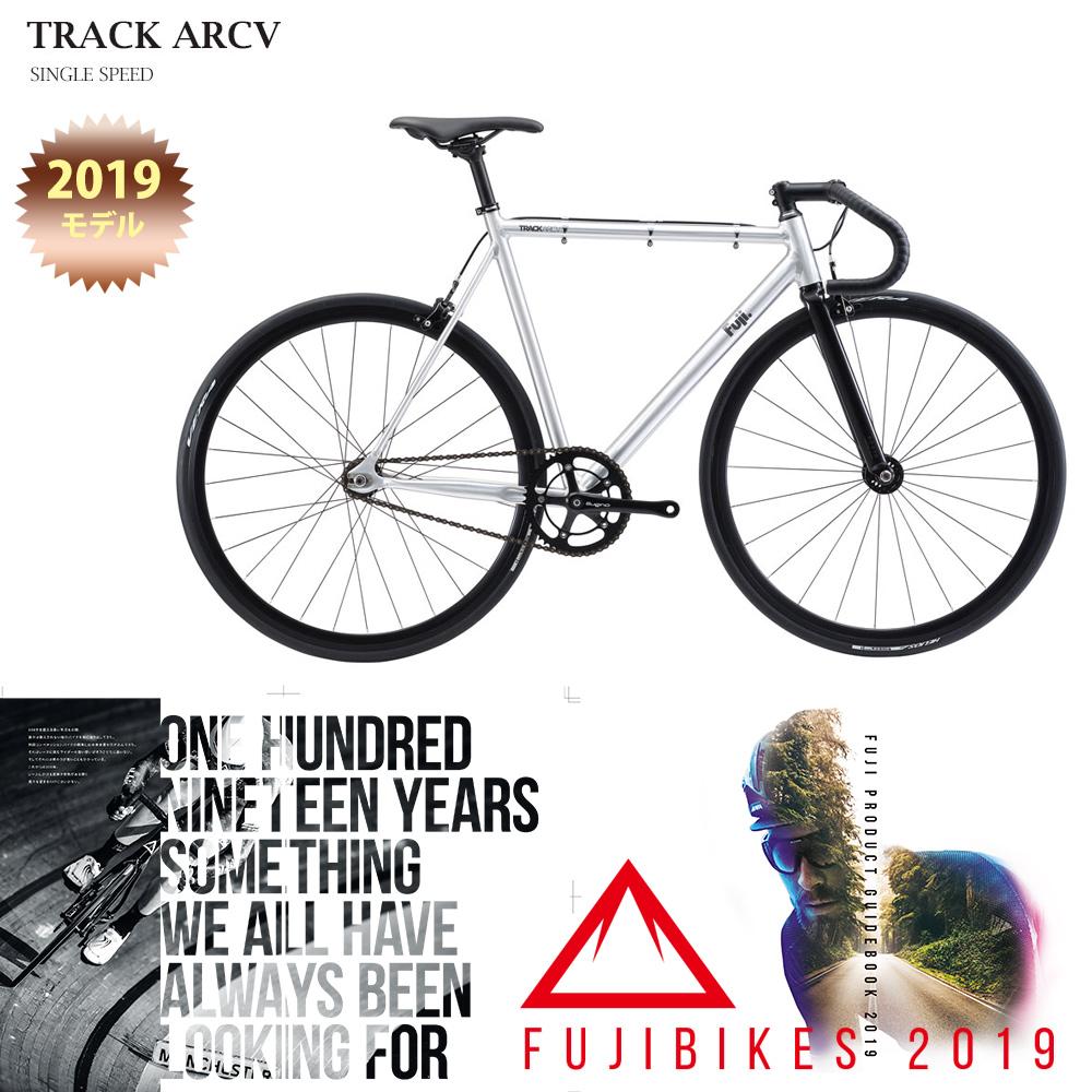【1都3県送料2700円より(注文後修正)】【2020モデル】FUJI(フジ)TRACK ARCV(トラックARCV)シングル・ピストバイク【送料プランC】 【完全組立】
