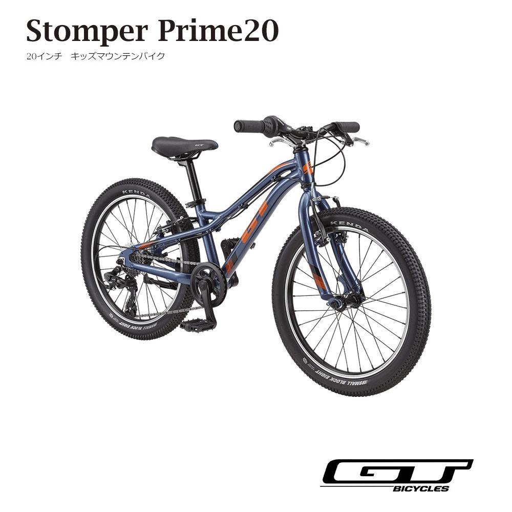 【1都3県送料2700円より(注文後修正)】【2020モデル】GTSTOMPER PRIME20(ストンパープライム)MTB・マウンテンバイク【送料プランC】 【完全組立】