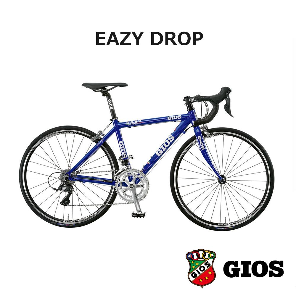 【最大1200円クーポン配布中(3/8 10時まで)】【2019モデル】GIOS(ジオス)EASY(イージー)子供用自転車/ロードバイク【完全組立】