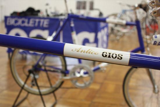 2014 模型 GIOS GEO) ANTICO (Antico) 小 & 小自行车
