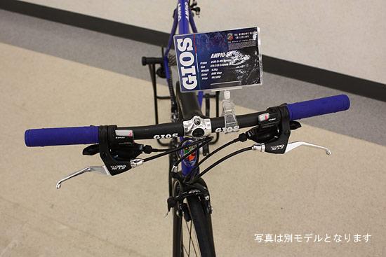 GIOS (GEO) 米斯特拉尔蓝版 (Mistral 蓝色版) 十字