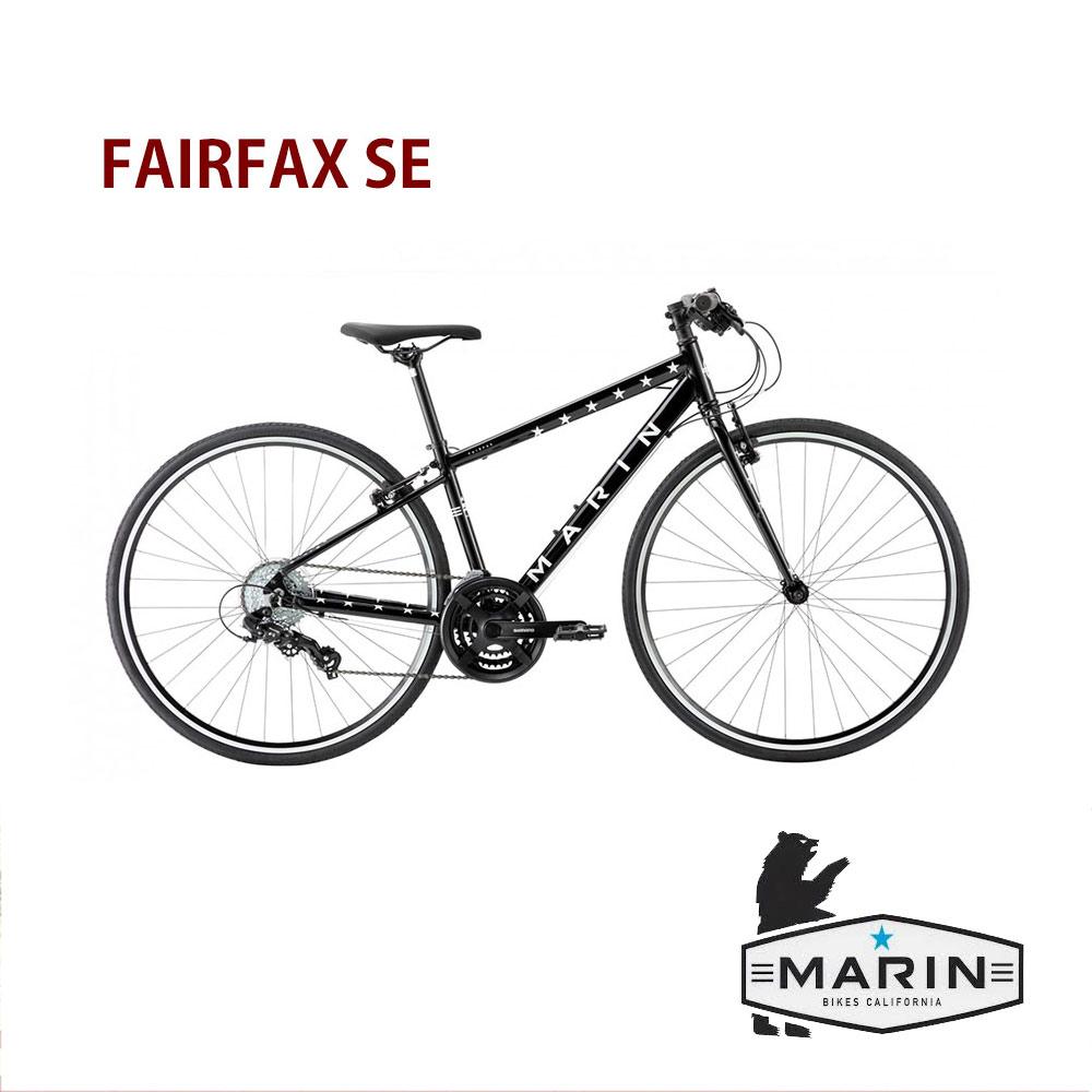 2019モデルMARIN(マリン)FAIRFAX SE(ファイアファックスSE)クロス・スピードバイク【送料プランC】 【完全組立】【店頭受取対応商品】