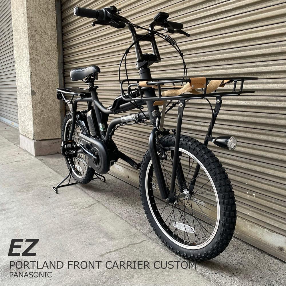 身長に合わせて組立 段ボール処理の心配なく すぐに乗れる自転車をご自宅にお届け BASILバジルポートランドフロントキャリア搭載 EZ 2020新作 PORTLAND パナソニック 送料プランA BE-ELZ033A 電動アシスト自転車 BE-ELZ034PANASONIC イーゼットカスタム 毎日続々入荷