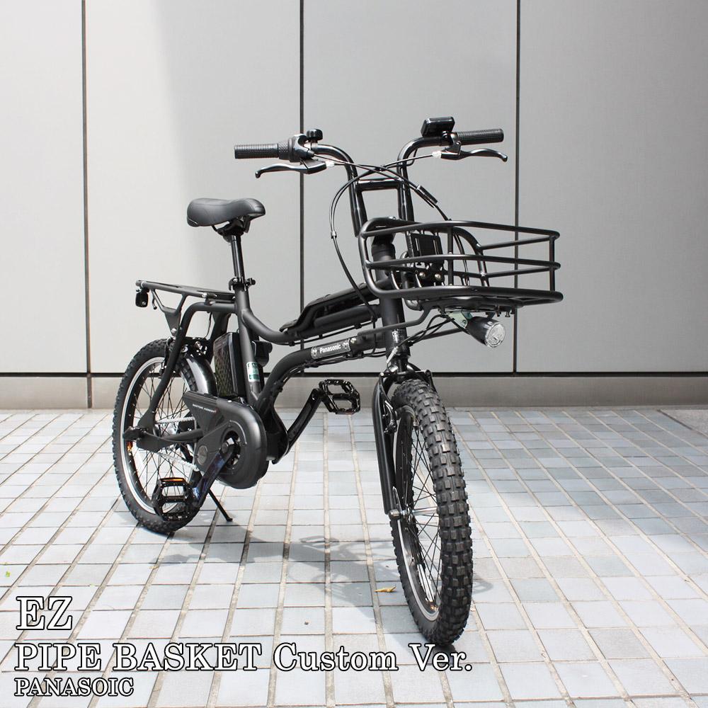 身長に合わせて組立 段ボール処理の心配なく 全店販売中 すぐに乗れる自転車をご自宅にお届け アルミパイプバスケット搭載 EZ PIPE BASKET 送料プランA BE-ELZ034PANASONIC パナソニック イーゼットカスタム BE-ELZ033A 電動アシスト自転車 人気ショップが最安値挑戦