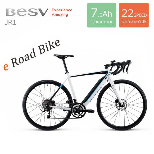 【ポイント最大29倍(4/23 20時より)】【BESVのデザイン哲学が生んだe-ロードバイク】BESV(ベスビー)JR1電動アシスト自転車・E-BIKE(イーバイク)【店頭受け取り限定商品】