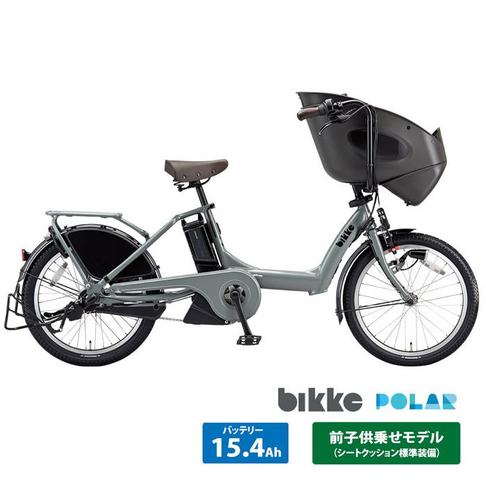 【1都3県送料2700円より(注文後修正)】【2019モデル】BIKKE POLAR(ビッケポーラー)BR0C49(C400)【あんしん傷害保険・3年間盗難補償付き】ブリヂストン20インチ子供乗せ電動自転車【送料プランA】