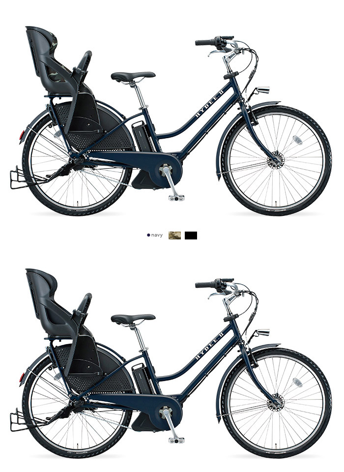 ( HY683 ) 26-inch Bridgestone xVERY electrically assisted bicycles