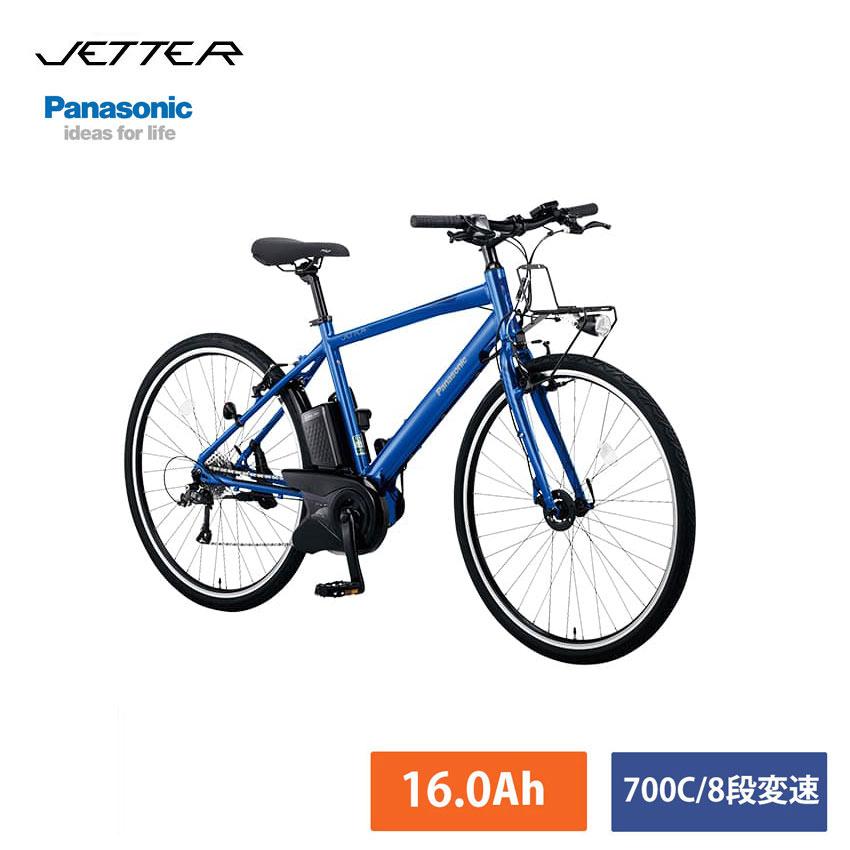 【1都3県送料2700円より(注文後修正)】JETTER(ジェッター)(BE-ELHC244/249)PANASONIC(パナソニック)電動アシスト自転車・E-BIKE(イーバイク)【送料プランA】 【完全組立】