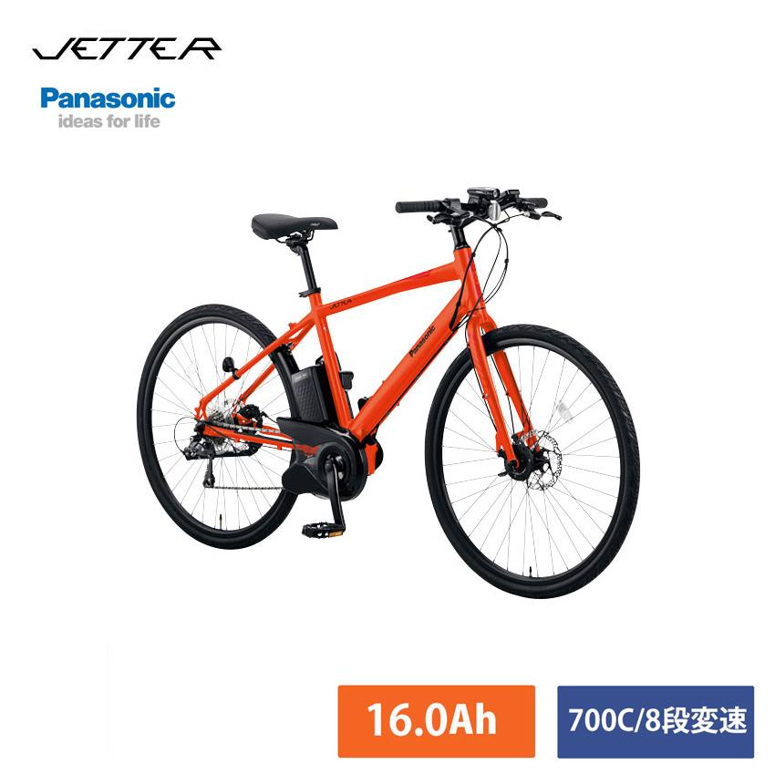 【最大1200円クーポン(4/8 10時まで)】JETTER(ジェッター)(BE-ELHC44A/49A)PANASONIC(パナソニック)電動アシスト自転車【送料プランA】 【完全組立】