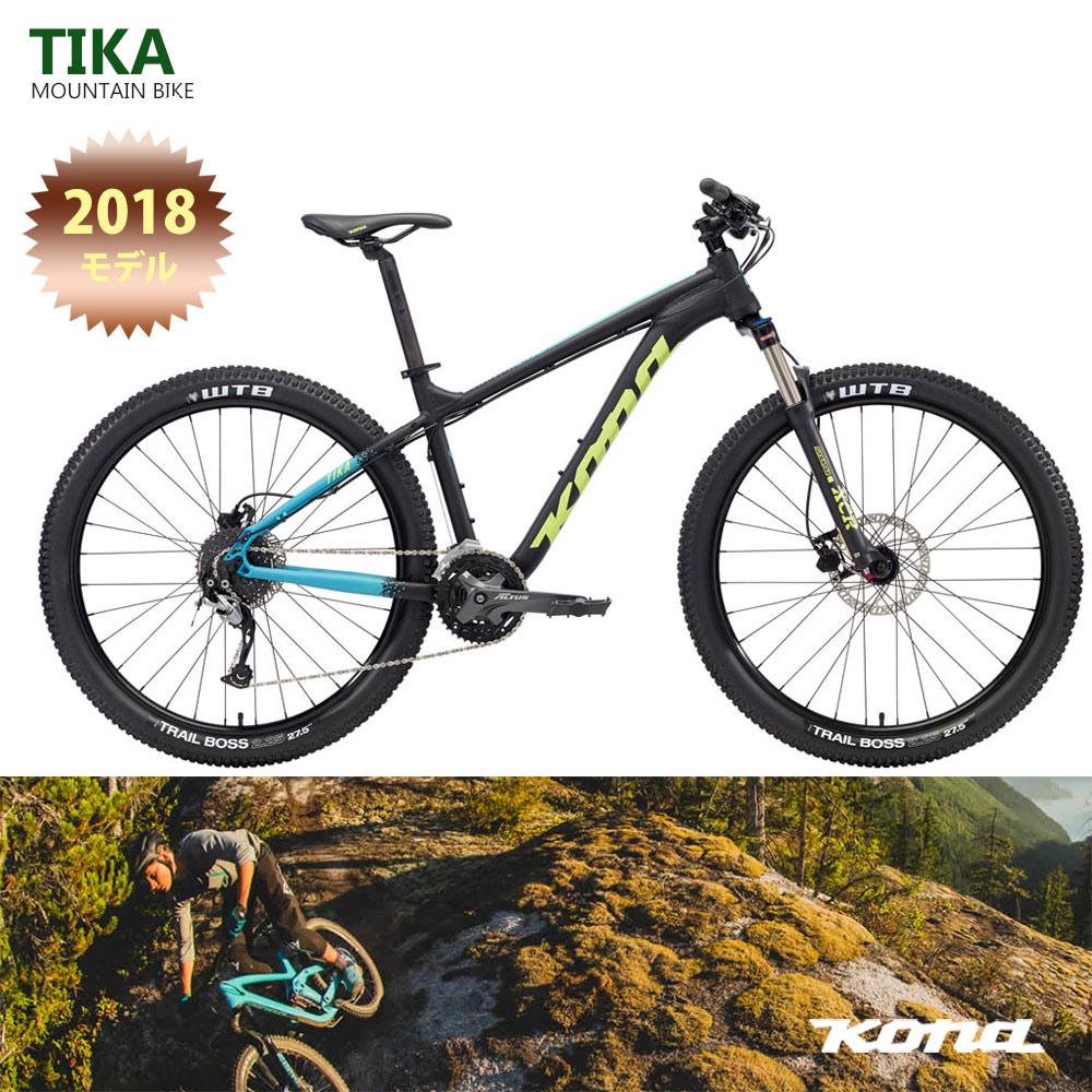 【KONAセール特価!】2018モデルKONA(コナ)TIKA(ティカ)マウンテンバイク【送料プランB】 【完全組立】