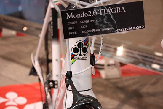 2017型号MONDO2.0 TIAGRA(mondo 2.0 tiagura)COLNAGO(korunago)道路摩托车