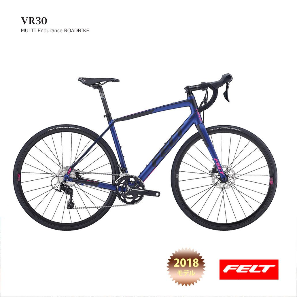 【2018モデル 】FELT(フェルト)VR30エンデュランス・グラベルバイク【送料プランC】 【完全組立】【店頭受取対応商品】