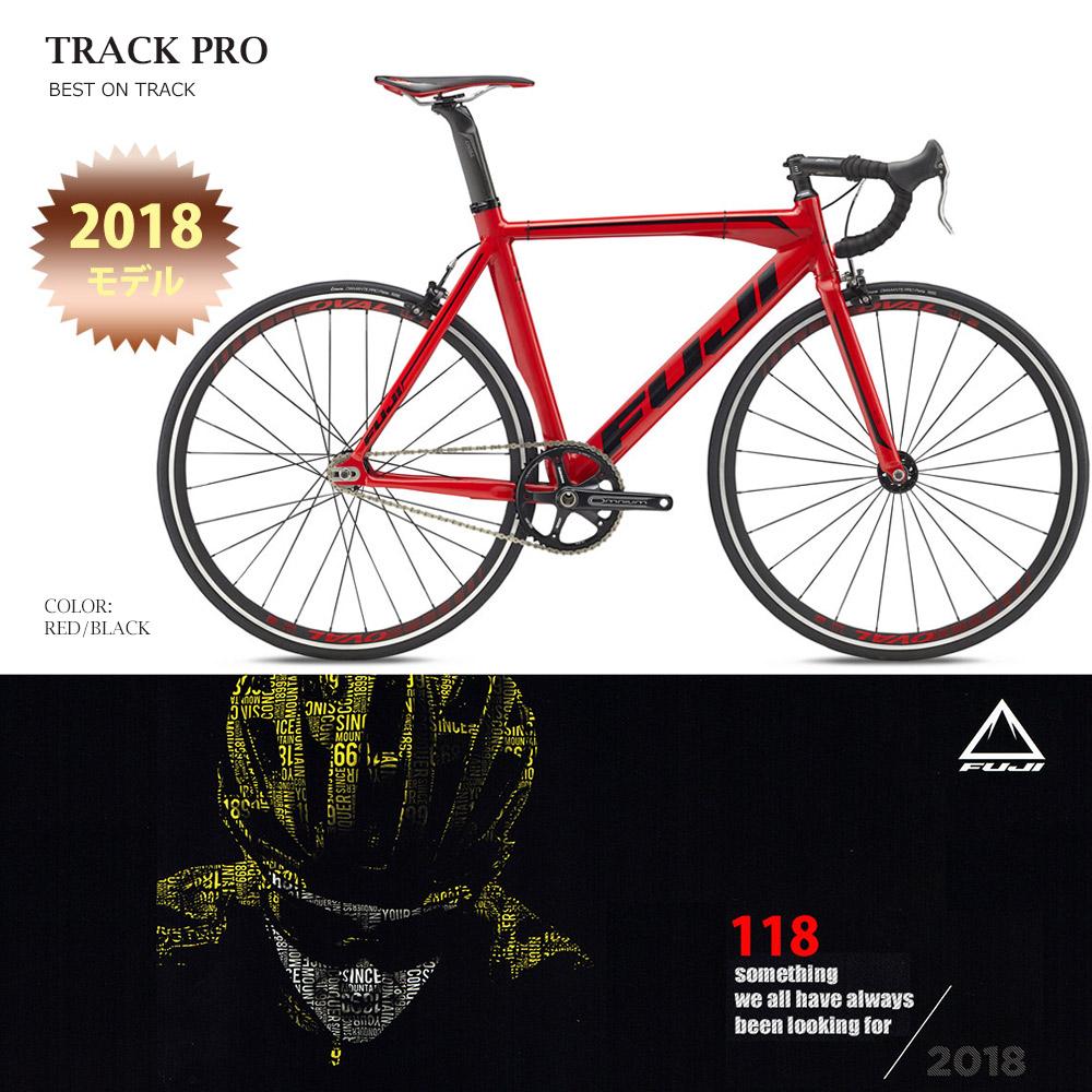 hakusen: FUJI (Fuji) TRACK PRO (track Pro) single / fixed gear ...