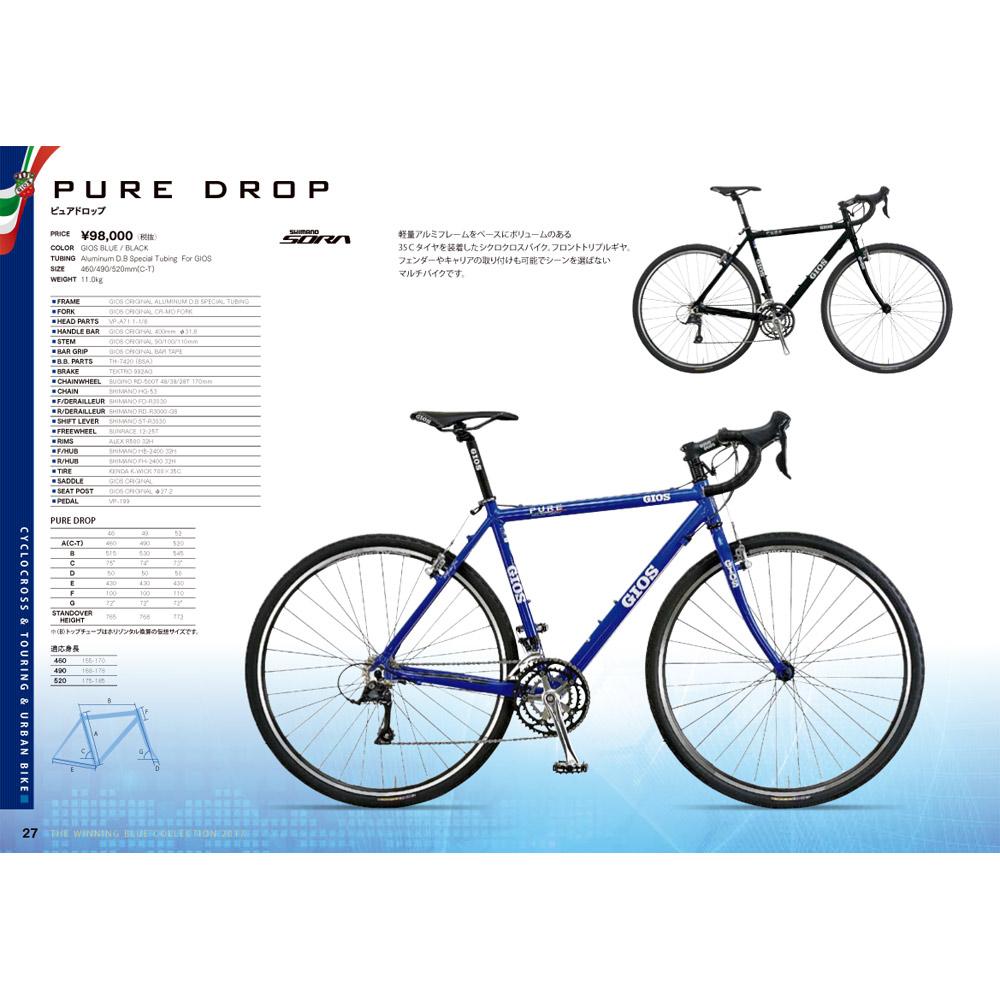 GIOS 2016 模型 (GEO) 纯滴 (纯滴落) 越野赛自行车