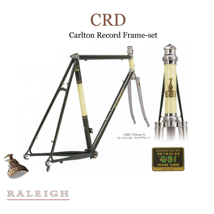 2016 model RALEIGH (Raleigh) CRD (Carlton records frameset) cromoly road frame