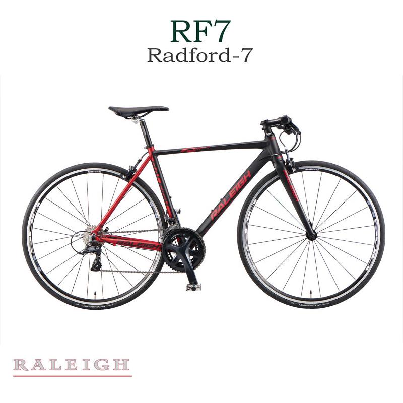 【1都3県送料2700円より(注文後修正)】【当店販売価格はお問合せ下さい】2019モデルRALEIGH(ラレー)RF7(ラドフォード7)クロスバイク【送料プランB】 【完全組立】