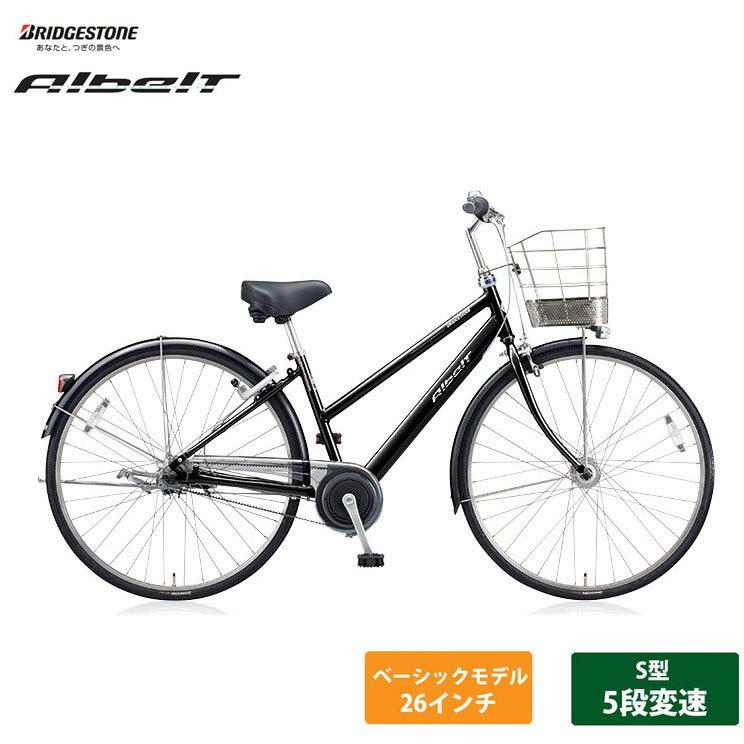 中学生におすすめのカッコいい自転車(男子編)はどれですか?