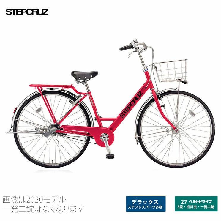【身長に合わせて組立/段ボール処理の心配なく、すぐに乗れる自転車をご自宅にお届け。】 【関東/近畿は地方で送料異なる(注文後修正)】[STEPCRUZ Dx ベルト(ステップクルーズデラックス)](ST7BT2)27インチ/ベルトドライブ2022モデル/ブリヂストン自転車【送料プランA】
