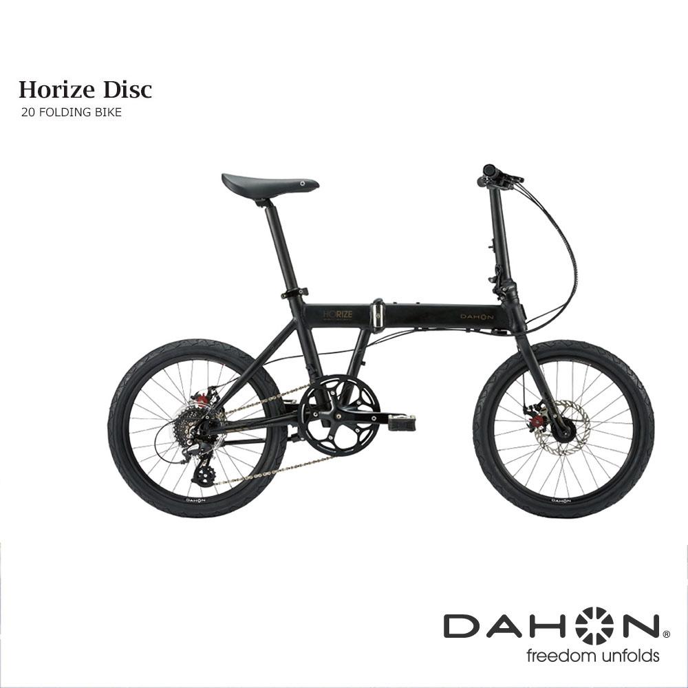 【1都3県送料2700円より(注文後修正)】DAHON(ダホン)HORIZE DISC(ホライズディスク)2020モデル 折り畳み・フォールディングバイク【送料プランC】 【完全組立】【店頭受取対応商品】