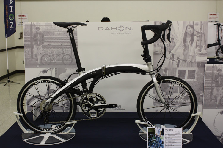 DAHON (Dahon) MU ELITE (elite MU) 2016 model folding and folding bikes