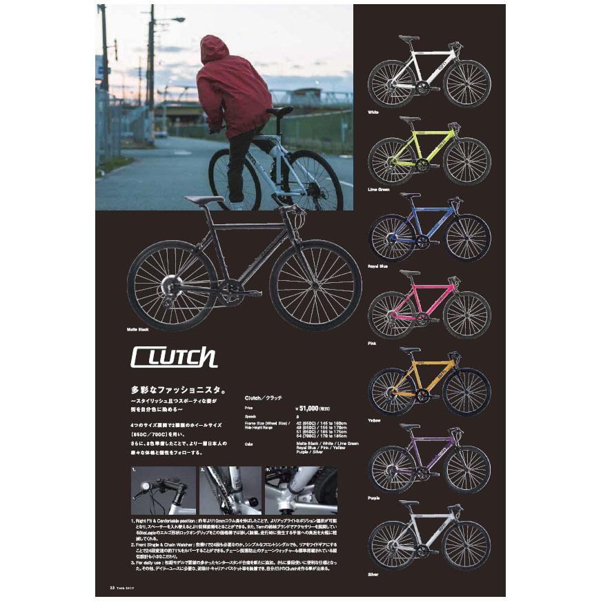 TERN(回转)CLUTCH(离合器)2017型号速度·交叉摩托车