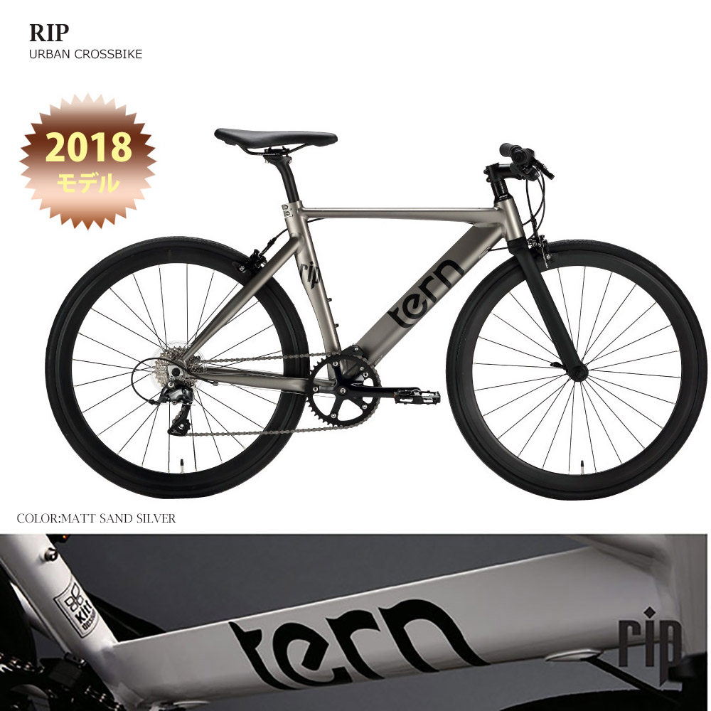 TERN(回转)RIP(嘴唇)2018型号速度·交叉摩托车