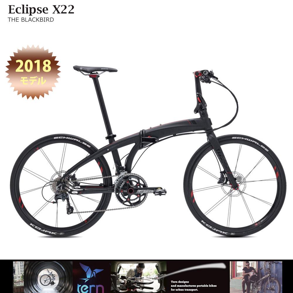 TERN(回转)ECLIPSE X22(ekuripusu X22)2017型号26英寸折叠式的forudingubaiku
