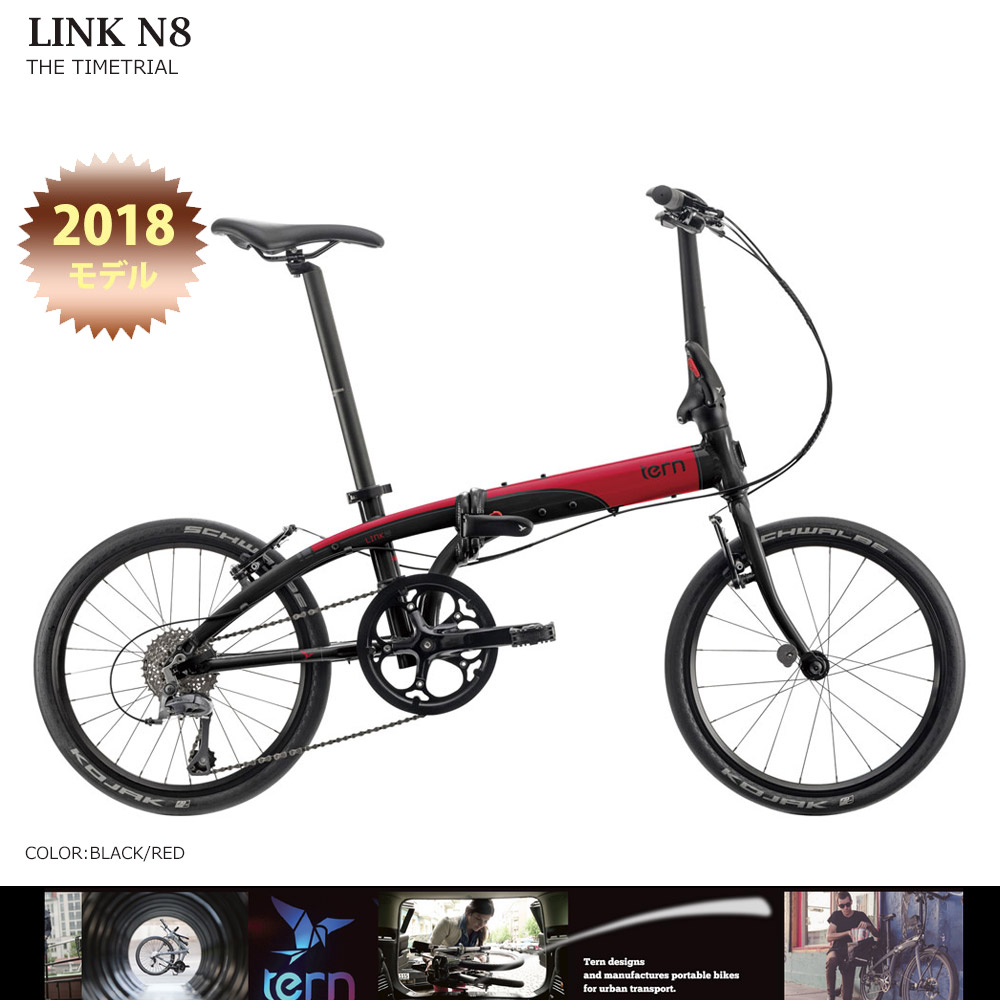 TERN (turn) LINK N8 ( link N8 ) 2014 model folding and folding bikes