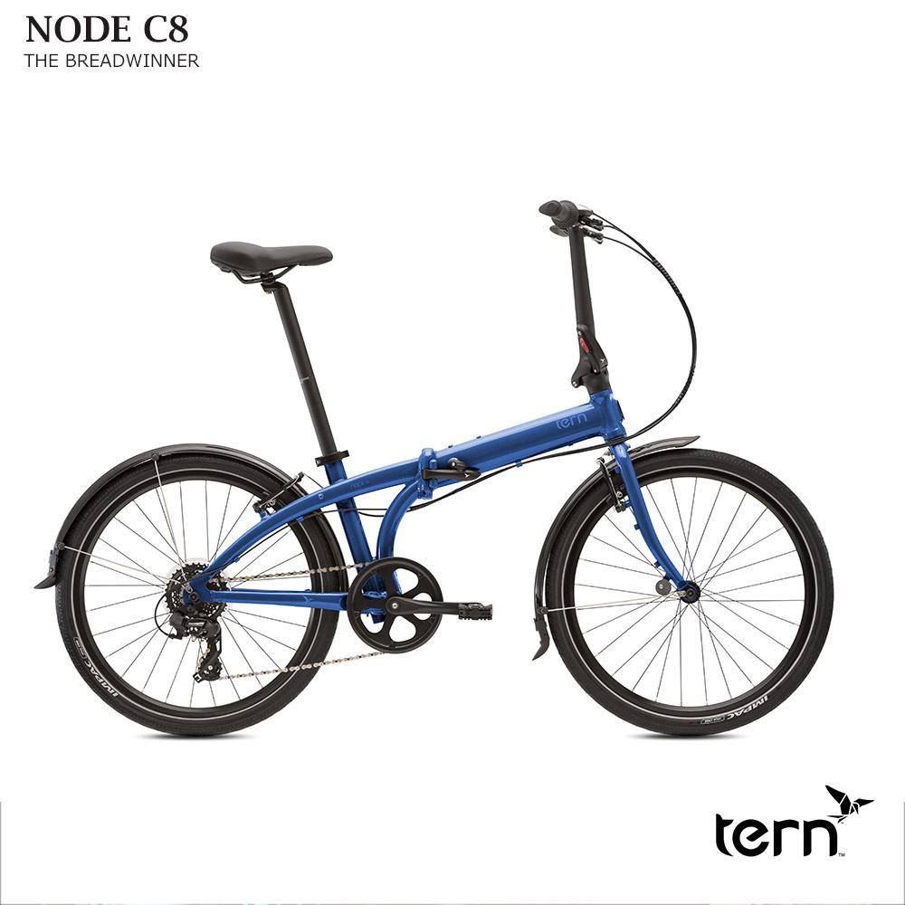 【1都3県送料2700円より(注文後修正)】TERN(ターン)NODE C8(ノードC8)2020モデル折り畳み・フォールディングバイク【送料プランC】 【完全組立】