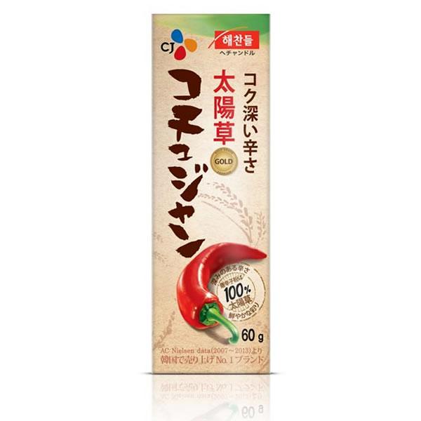 コチュジャン(チューブ)/へチャンドル(60g/韓国産)|業務用60個入/送料無料