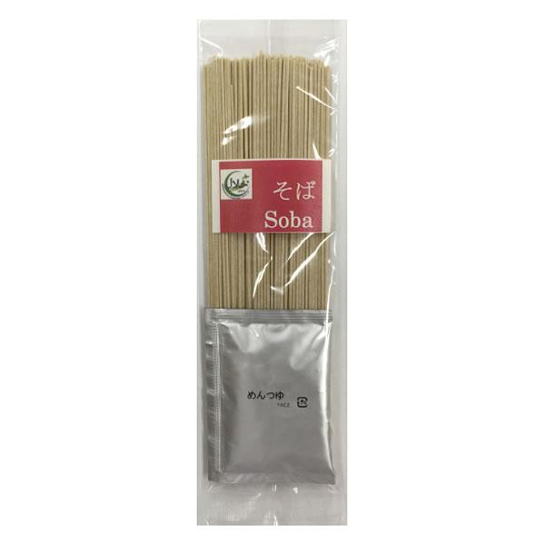 【ハラル認証】そば(乾麺)/業務用・80袋入・送料無料【HALAL(ハラール)】