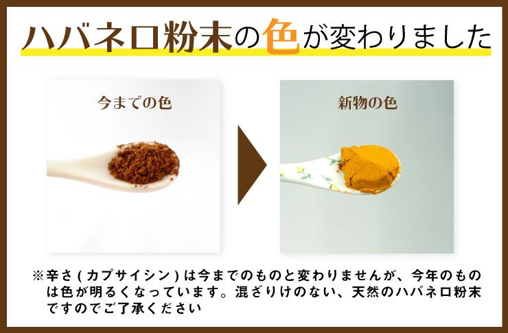 ハバネロ一味唐辛子 1kg