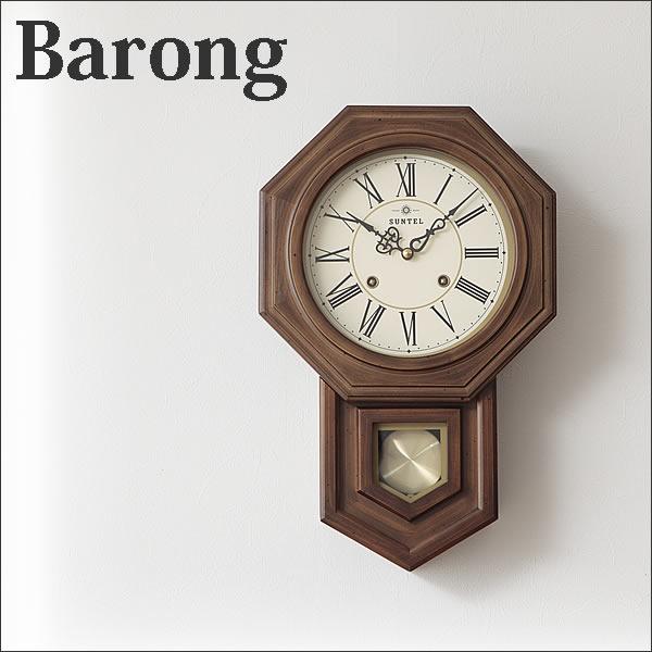 【送料無料】アンティーク振り子 かけ 時計「Barong」