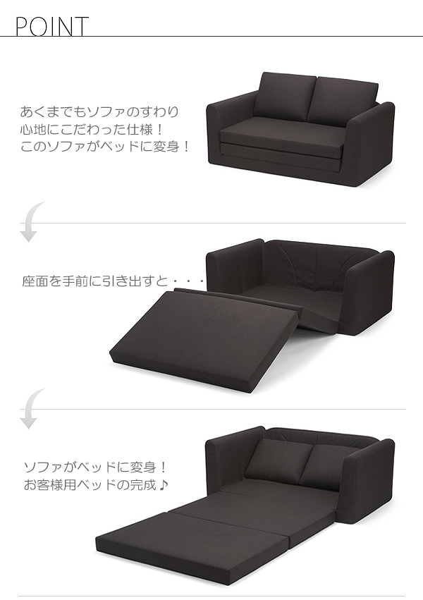 Sofa Bed An Ave Outlet