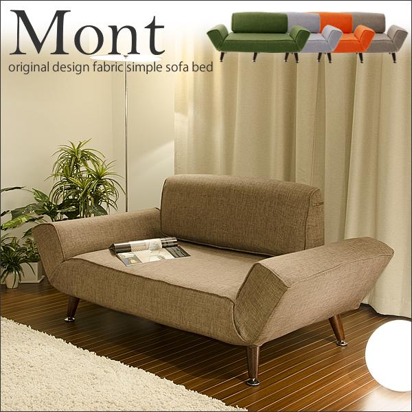 【送料無料】オリジナルデザイン ソファベッド「Mont」
