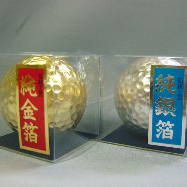 ゴルフボール(金銀セット)6個