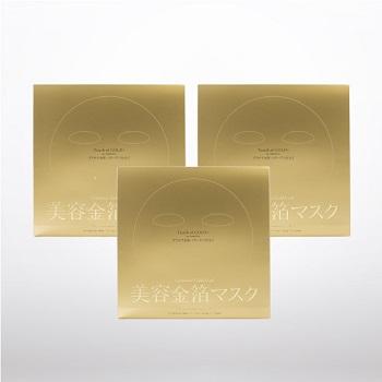 【美容金箔マスクビューティアップセット】金箔 パック エステ ゴールド マスク スキンケア