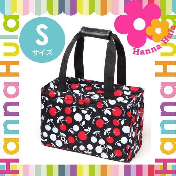 Pet carrier bag Hannah Fra Small size