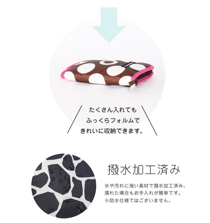 宠物健康笔记本情况汉纳Fra LL尺寸| 可巧克力/猫Point Of Sales