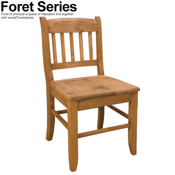 Foret Series(フォレシリーズ) ダイニングチェア※2脚1セット椅子 カントリー【送料無料】