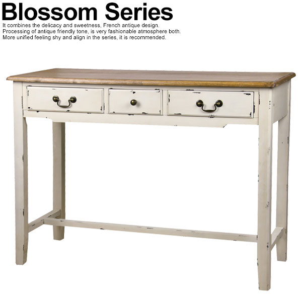 Blossom(ブロッサム) コンソールテーブル【送料無料】