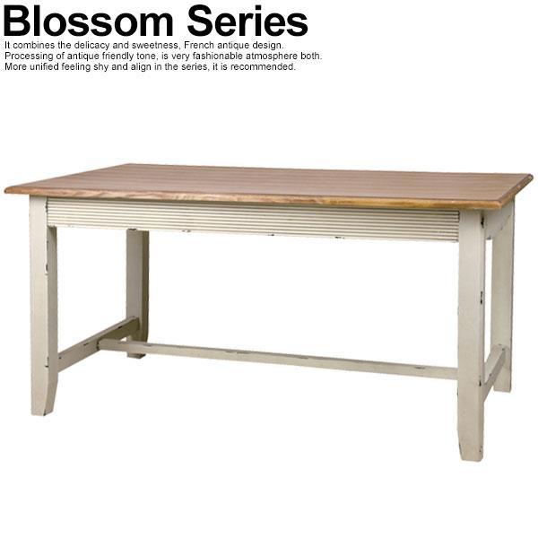 Blossom(ブロッサム) ダイニングテーブル 幅145cm【送料無料】