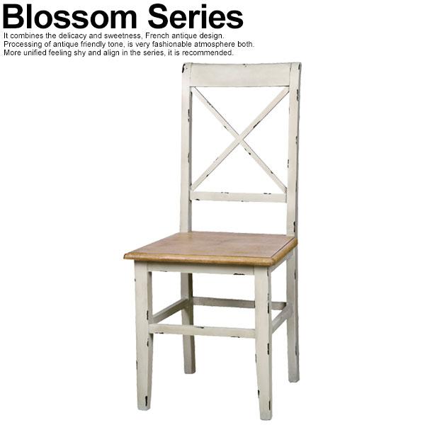 Blossom(ブロッサム) ダイニングチェア 2脚セット【送料無料】