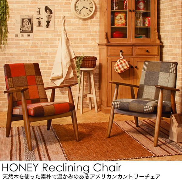 Honey リクラニングチェア 1人掛けネイビー【送料無料】