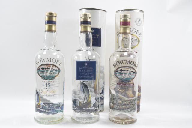 【空瓶】ボウモア BOWMORE 空き瓶 3本セット 15年 マリナー カスクストレングス ボトルプリントラベル 送料無料 【中古】