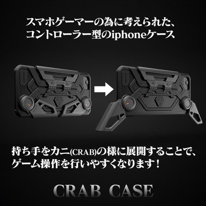 92b660de75 iphone荒野行動コントローラーバトロワスマホスタンドカバーゲーム用ケースCRAB[正規品]. この動画はご利用の端末では再生できません