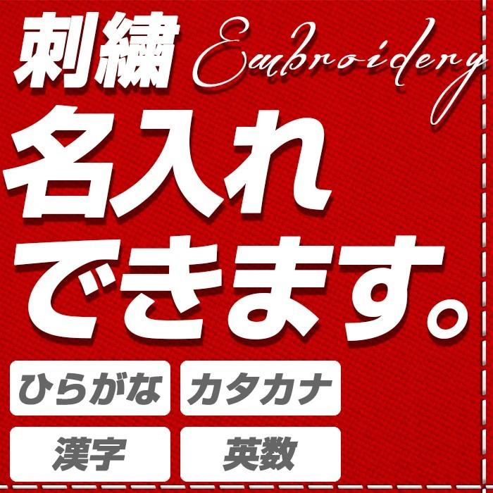 エプロン 名入れ刺繍入り ブロックチェック柄 母の日【5400円以上で】【母の日】