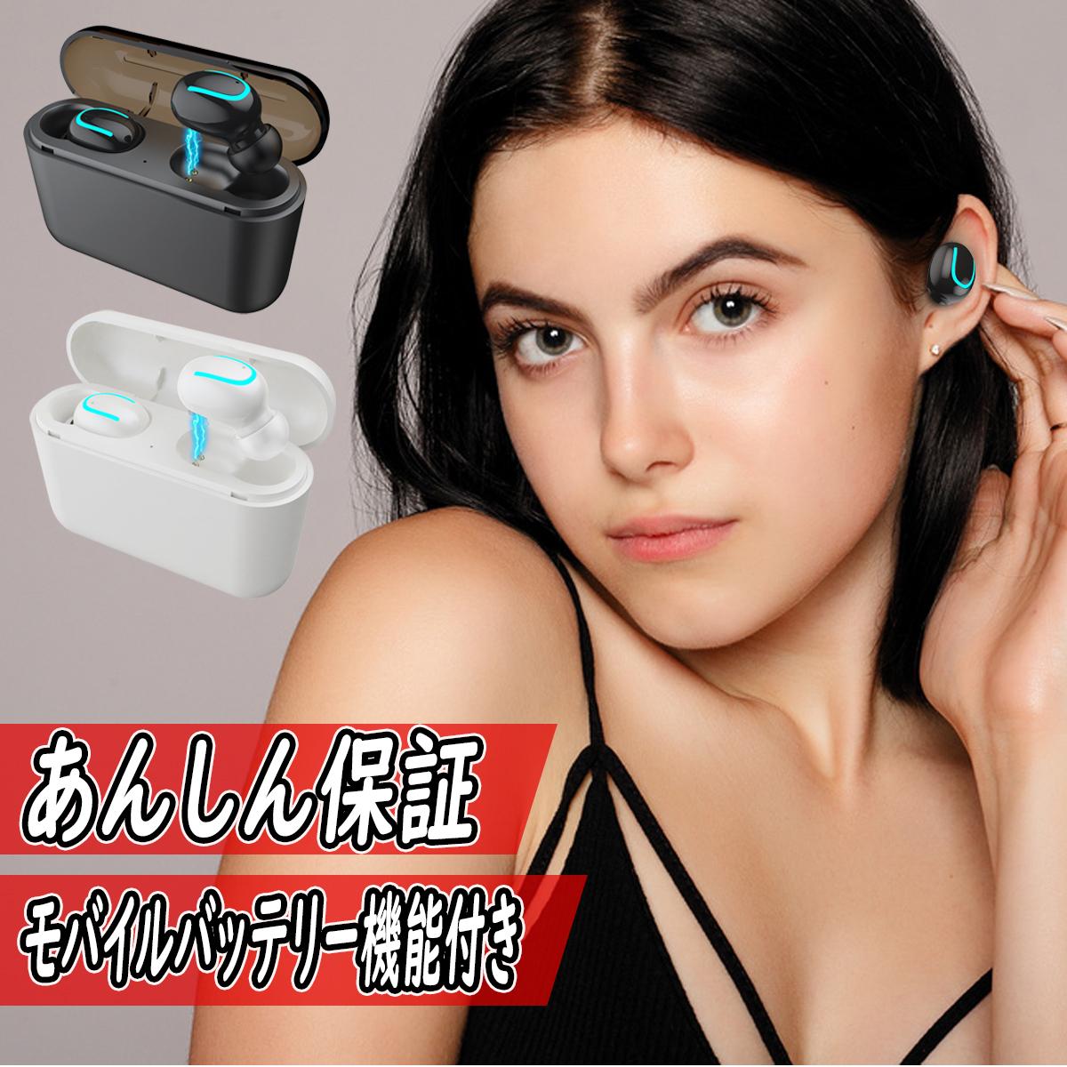 ワイヤレスイヤホン iPhone Android 両耳 イヤホン ブルートゥース 高音質 充電器 ながらスマホ スマホ対応 HI-FI ヘッドホン カナル型  対応 ハンズフリー通話可能 ブラック ホワイト 日本語説明書 Bluetooth 5.0【ホワイトデー】