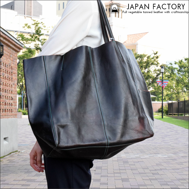 Horse Leather Advan Tote Bag Luxury Mens Womens Large